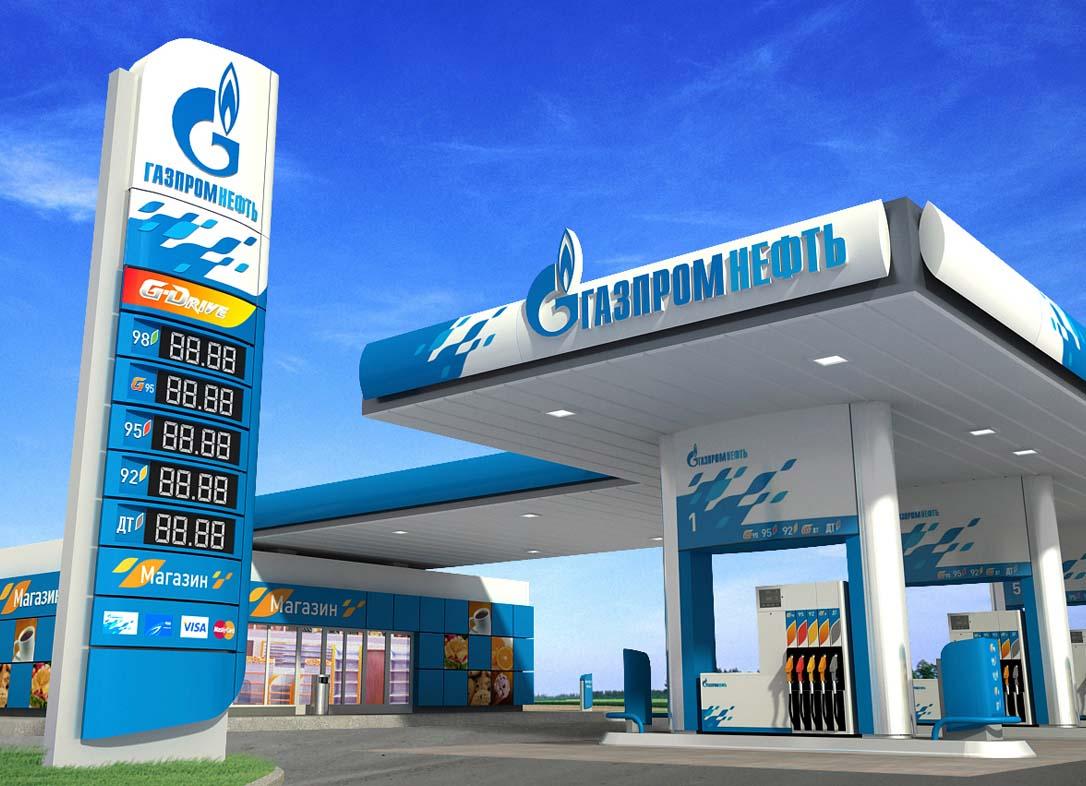 АЗС Газпром нефть