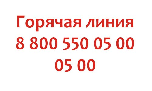 Контакты Мегафон