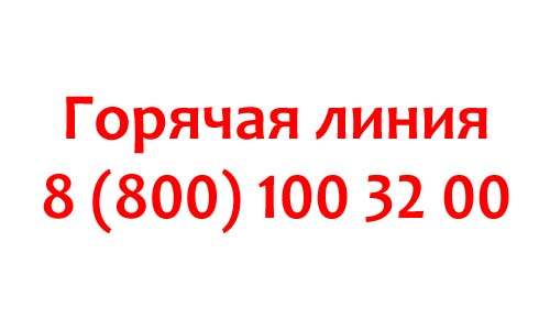 Контакты Транскапиталбанка